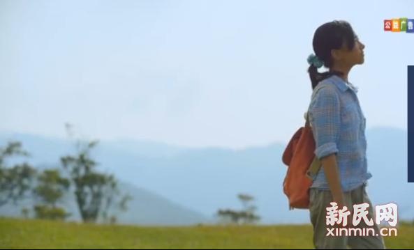 社会主义核心价值观公益广告——支教女孩赵小亭