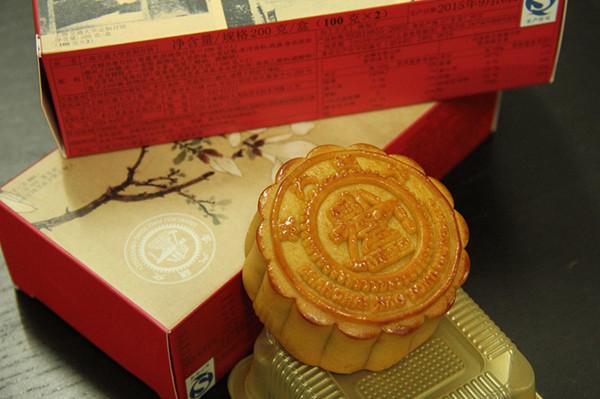 高颜值定制、拗造型包装 交大定制月饼受追捧