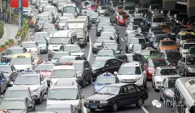 上海最拥堵的十大路段