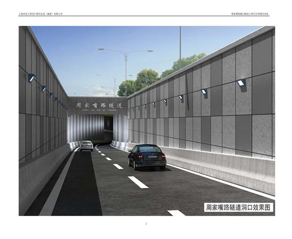 周家嘴路隧道诸光路地道开工 未来或解延安高架等拥堵
