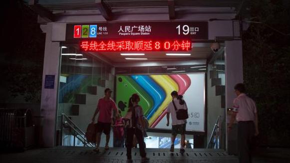 沪1、2号线9月30日晚将延时80分钟