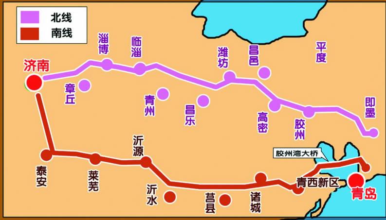 青岛:济青高速拓宽月底开工 2019年6月底建成通车