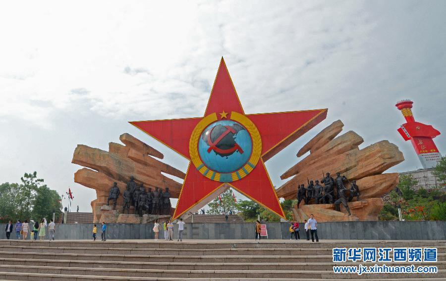 江西瑞金:国庆假期重温红色文化
