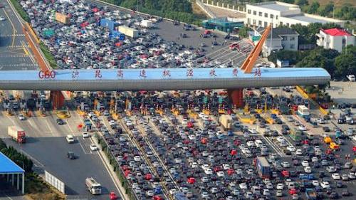 高速公路今迎来返程车流 路政建议:上午错峰启程