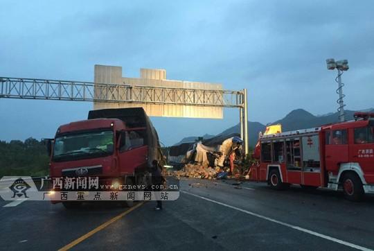 G72泉南高速公路 两辆大货车追尾致一人死亡