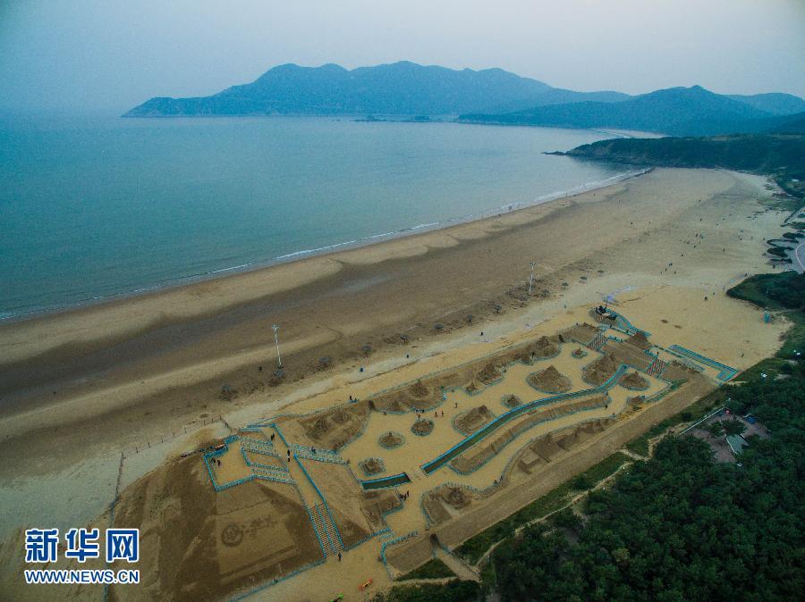 2015国际海岛旅游大会在浙江舟山开幕
