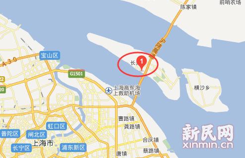 上海崇明中海船厂脚手架坍塌 造成2死7伤