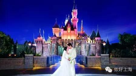 上海迪士尼城堡可以办婚礼!