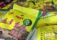 黑龙江五常新米收割一周即在上海抢鲜上市