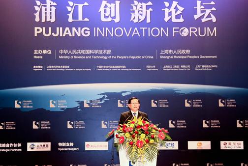 2015浦江创新论坛下周二举行 规模将超历届