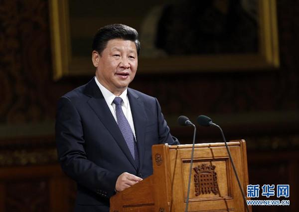 """习近平:中英两国关系创下多个""""第一"""""""