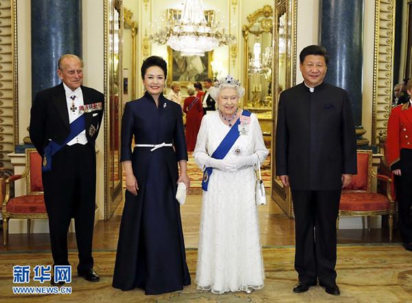 习近平和彭丽媛出席英国女王欢迎晚宴