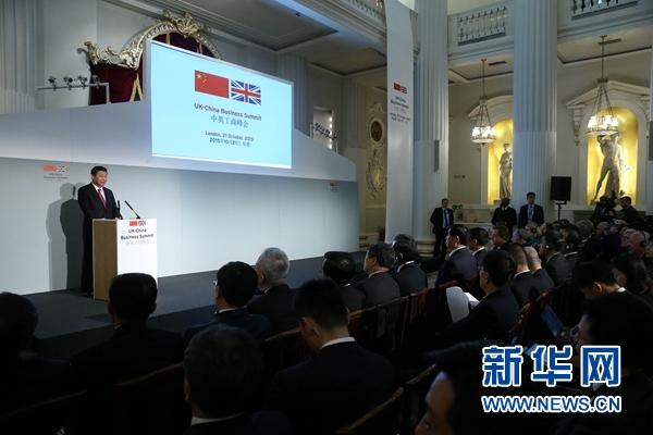 中国元首来访,英媒最关注啥?