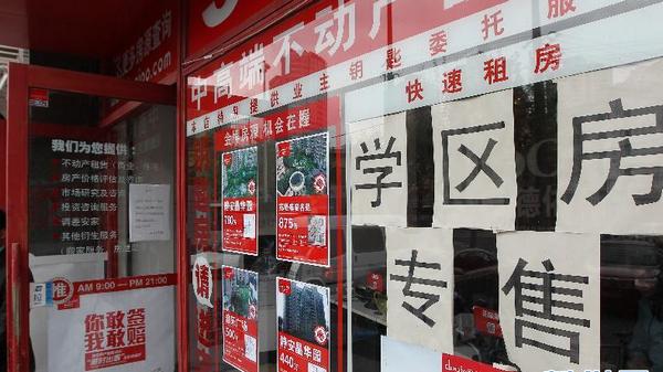 上海火了半年的学区房终于转冷 房价依然坚挺