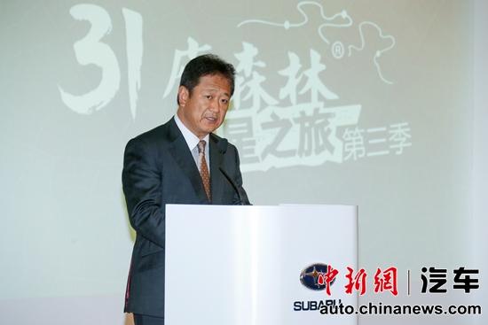 斯巴鲁汽车(中国)有限公司董事总经理饭田政巳高清图片