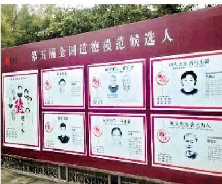 黄鹤楼公园宣传展板三处文字错误 市民感叹好粗心