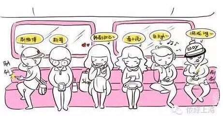 上海要造轨交第二环线!