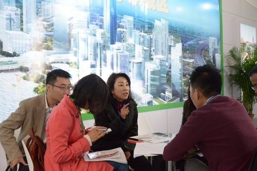 10月29日-11月1日在北京展览馆举行,西安金融商务区再次代表高清图片