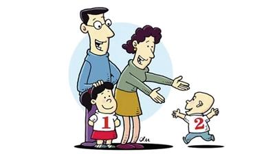 【街谈巷议】二胎生不生?市民调侃:问老板工资涨不涨
