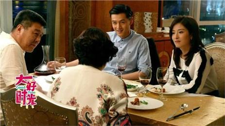 王丽萍:《大好时光》是我和胡歌的一个约定