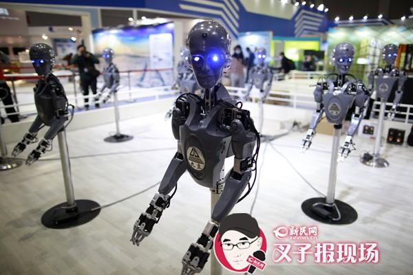 """探营2015工博会""""科技创新馆"""":彩虹鱼真机展出"""