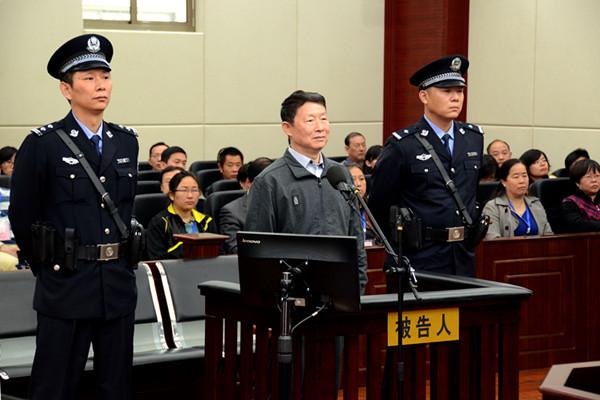 四川省政协原主席李崇禧因受贿罪一审获刑12年