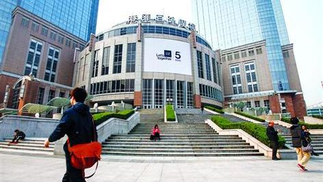 上海徐家汇港汇广场39级台阶将拆除  建露天广场