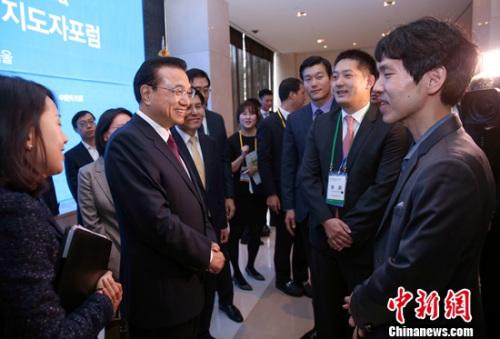 李克强在韩接见中韩围棋选手 鼓励多交流多贡献
