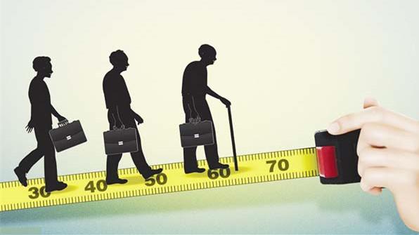 """""""十三五""""规划建议:出台渐进式延迟退休年龄政策"""