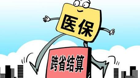 """""""十三五""""规划建议:全面实施城乡居民大病保险制度"""
