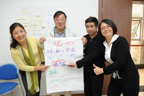 沪首批社区志愿者培训师培训班正式开班