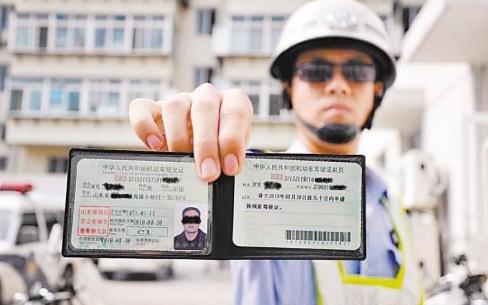 驾驶证替人消分拟扣证半年并可罚2000元