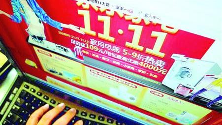 双11硝烟浓:京东举报阿里扰乱电商秩序