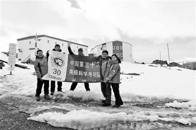 去南极当厨师一年20万 科考站后勤招募电话被打爆