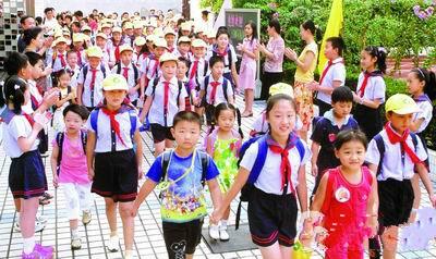 上海两区合并新静安优质教育资源瞬间扩容