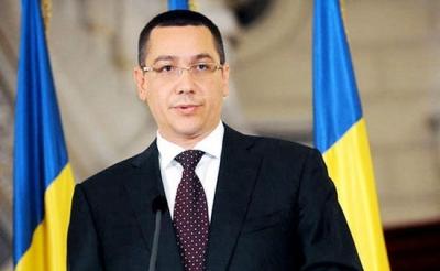罗马尼亚总理蓬塔4日宣布辞职