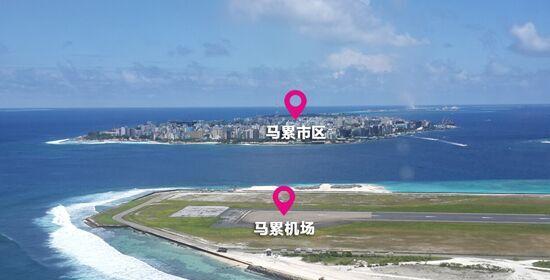 马尔代夫进入全国紧急状态  旅行社启动应急预案