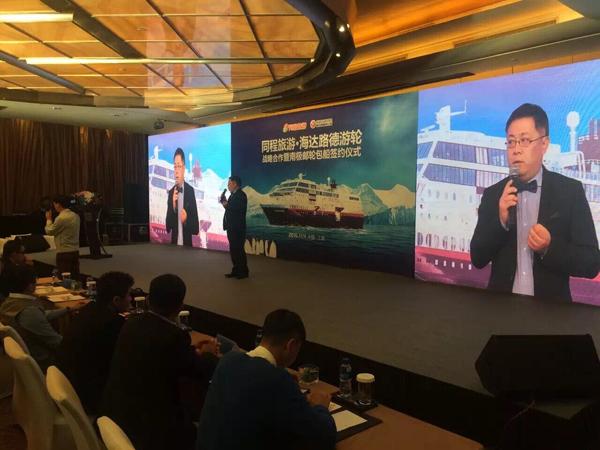 中国旅行社春节包邮轮游南极 线路价格未定