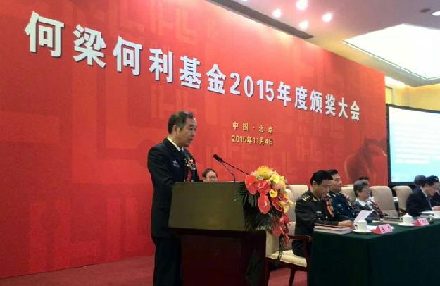 上海6人获何梁何利基金2015年度奖项