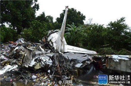 联合国运输机在南苏丹坠毁至少39人死亡