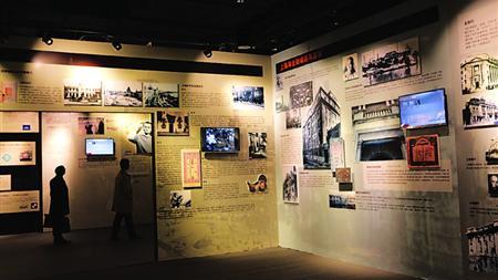 全球首家并购主题博物馆在上海长风开馆