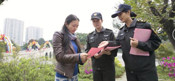 北京拟规定禁聘用制人员穿执法服装执法