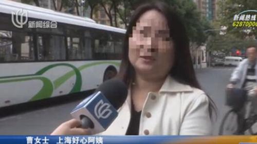 外地小伙地铁站发病 上海阿姨垫付万元医药费