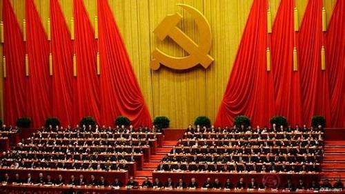 """权威专家解读十三五中国经济""""合理区间"""""""