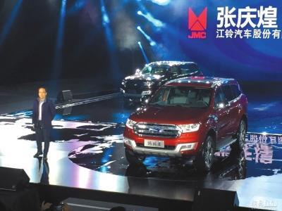 月30日,江铃福特7座中大型SUV撼路者正式上市,这也是该品牌首高清图片