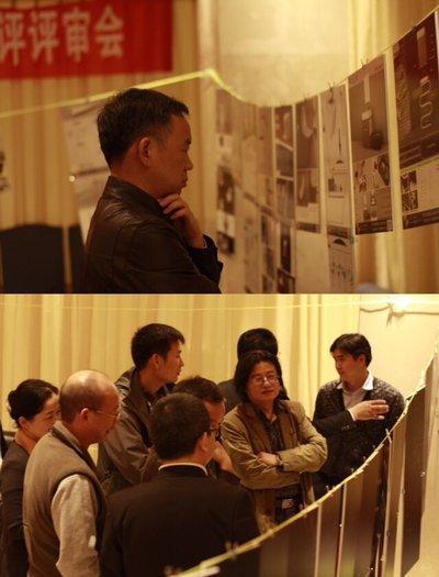 """安徽省工业设计大赛""""雪雨卫浴""""专项赛进行终评"""