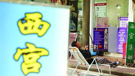 沪老西宫将整体保护性平移 改造成文化休闲中心