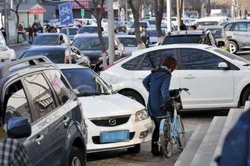 10天1600辆车吃罚单 八佰伴商圈停车乱象怎么破?