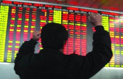 证监会宣布重启IPO 7家券商基金公司遭监管