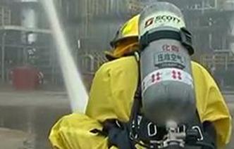 综合演练:现代化消防设备练兵上海化工区